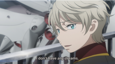 Slaine Has No Dreams